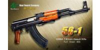 Real Sword Type 56-1