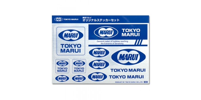Airsoft : Marui Set de Stickers