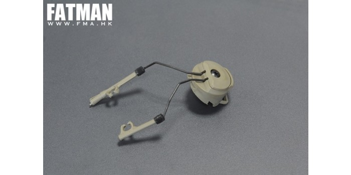 Airsoft : FMA Attaches pour Headset Type COMTAC (FG)