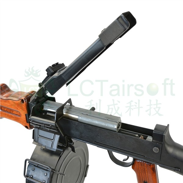 LCT RPD | Airsoft Entrepot