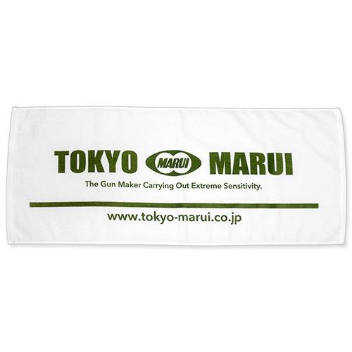 Marui Serviette Essui-Main (Vert) | Airsoft Entrepot