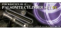 PDI Palsonite Cylinder Set APS SR-2 (Vacuum)