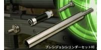 PDI Precision Cylinder Set L96 (Vacuum)