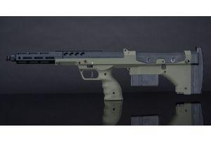 "Silverback SRS A2 16"" (Ver.2020 / OD)"