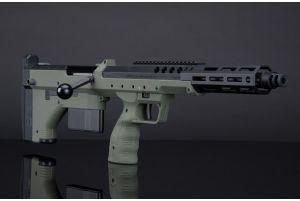 "Silverback SRS A2 16"" (Ver.2020 / OD) Gaucher"