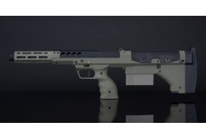 "Silverback SRS A2 Sport 16"" (Ver.2020 / OD) Gaucher"