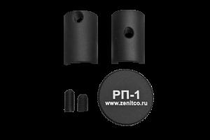 TWI RP-1 Charging Handle Knob (Noir)