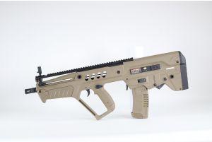 Ares T21 EFCS Short (DE)