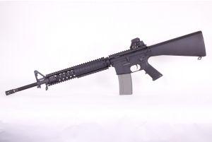 Ares M16-A3 RIS (Noir)