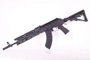 Cyma AK74 Tactical Full Métal