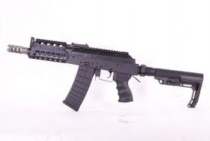 Cyma AKS74U Tactical Full Métal