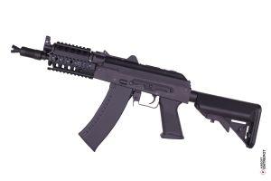 Cyma AK102 courte (CM040H)