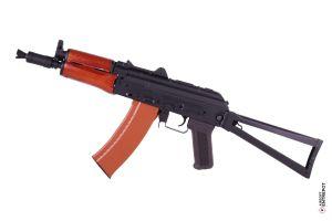 Cyma AKS74U AEG (CM045A)