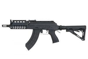 Cyma AK Tactical (CM076A)