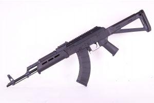 Cyma AK47 Sport Séries (CM680D)