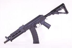 Cyma AK74 Sport Séries (CM680F)