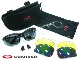Lunettes de protection Guarder G-C3