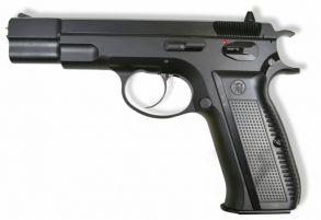 KJW CZ75 GBB (KP09 / Noir)