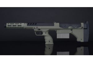 Silverback SRS A2/M2. Sport 16'' (OD)