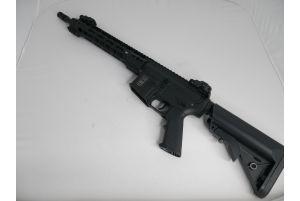 Occasion-Specna Arms C14 CORE (Noir)