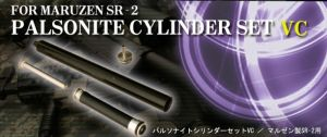 PDI Kit Cylindre Palsonite APS SR-2 (Vacuum)