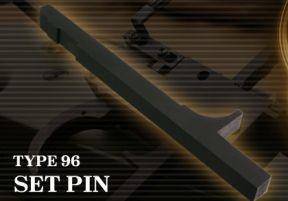 PDI Trigger Setpin Type 96
