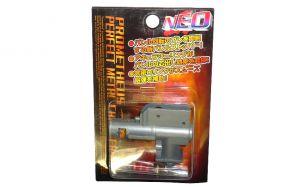 Prometheus Bloc Hop-up Neo pour M4/M16