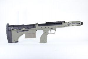 Silverback SRS A2/M2. 16'' Sport OD Gaucher