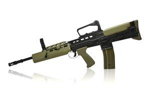 Army Armament L85A1 AEG (R85A1 / Green)