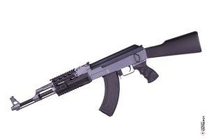 Cyma AK47 Tactical AEG (CM028A / Noir)