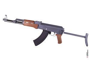 Cyma AK47S AEG (CM028S)