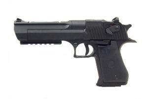 Cyma Deagle AEP (CM121)