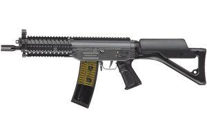 ICS SG 552 MRS AEG (Noir)