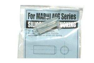 Guarder Joint Hop-Up AEG Soft Transparent