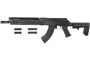 """LCT AK LTS Keymod 13,5"""" AEG (Ver.2016 / Noir)"""