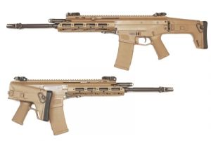 WE MSK Masada AEG (Tan)