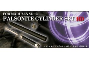 PDI Kit Cylindre Palsonite APS SR-2 (Hard)
