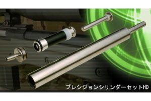 PDI Kit Cylindre Précision L96 (Hard)