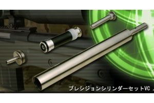 PDI Kit Cylindre Précision L96 (Vacuum)
