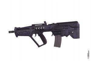 Ares TAR-21 S-Class Court AEG (Noir)