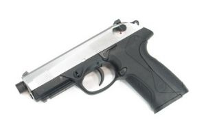 WE PX4 Big Dog(Silver)