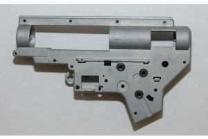 VFC Coque Gearbox Version 2
