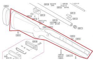 Marui Crosse VSR10 (BK)