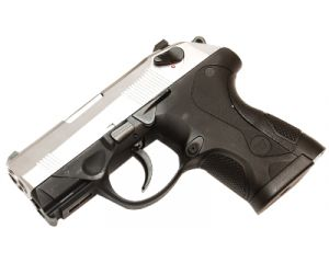 WE PX4 Bulldog (Silver)