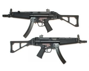 WE Apache SMG5 PDW GBB