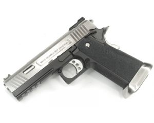 WE Hi-Capa 4.3 G-Force Allosaurus Silver