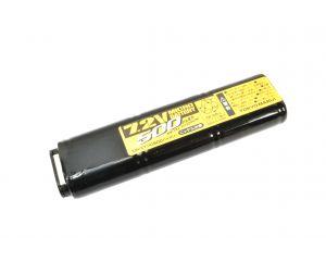 Marui Batterie 7.2V 500mAh NiMh pour AEP