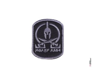 Patch Brodé Spartan