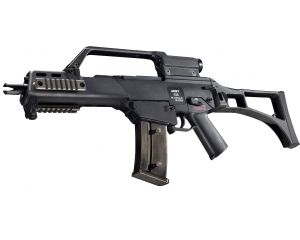 Army Armament AR366K GBBr (AR366-K / Black)