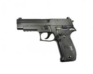 KJW P226 Full Metal (KP01)